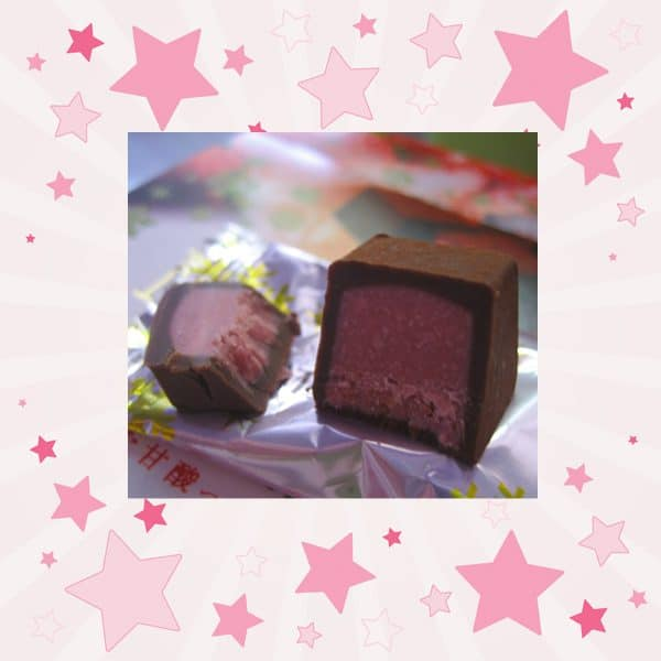 Meltykiss Strawberry Chocolate