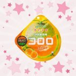 Pack of Mikakuto Cororo Gummy Melon