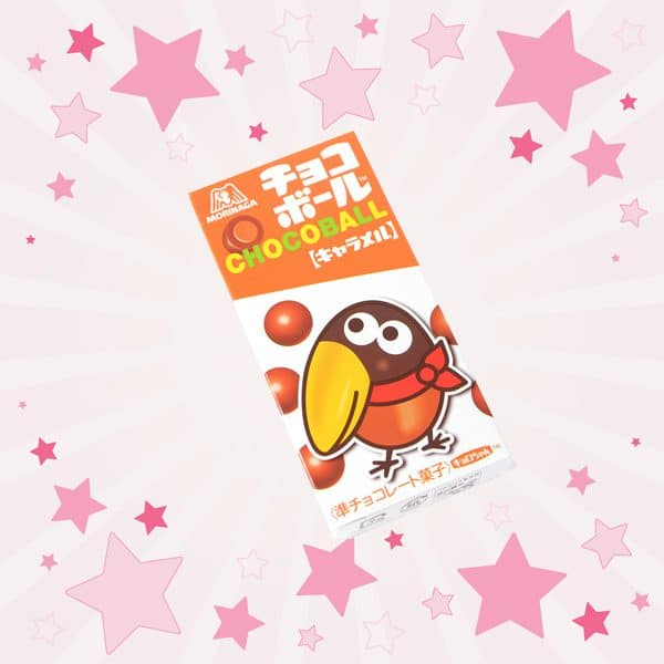 Box of Morinaga Chocoball Caramel