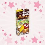 Box of Morinaga Chocoball Peanut