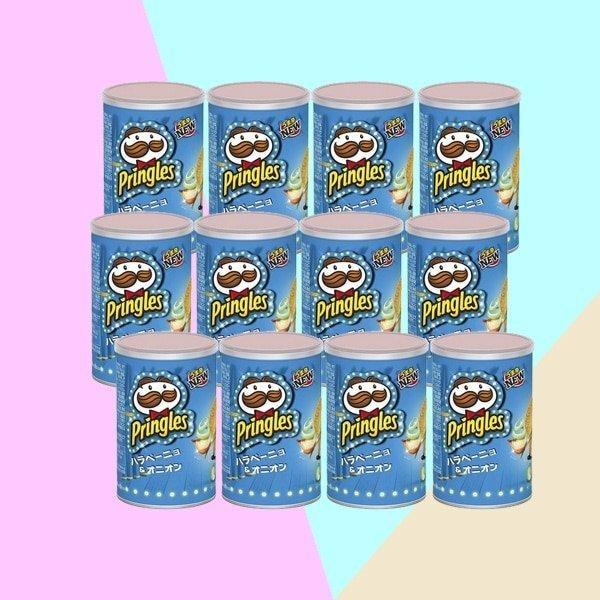 Morinaga Seika Pringles Jalapeno