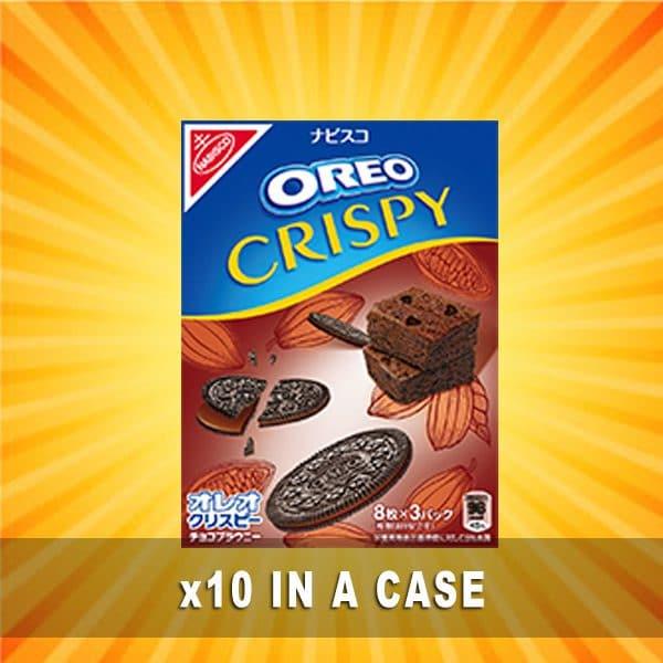 Nabisco Oreo Crispy Chocolate Brownie 10 in a case