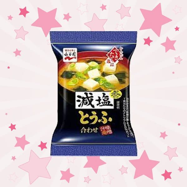 Nagatanien-Miso-Soup-Tofu-photo00