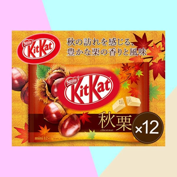 Nestle KitKat Chestnut