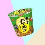 Pack of Nissin Curry Meshi Keema