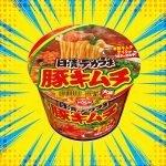Nissin-Pork-Kimuchi-photo00