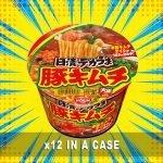 Nissin-Pork-Kimuchi-photo01