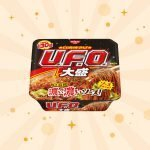 Nissin-Yakisoba-UFO-Big-photo00