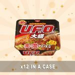 Nissin-Yakisoba-UFO-Big-photo01