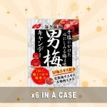 Nobel-Otoko-Ume-Candy-photo01