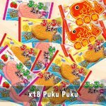 Puku-Puku-Pack-18-photo05
