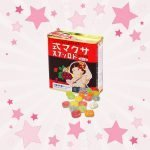 Sakuma-Drops-Hard-Candy-photo01