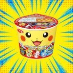 Sanyo-Pokemon-Noodles-Soy-Sauce-photo00