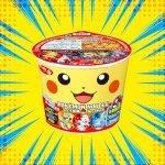 Sanyo Pokemon Noodles Soy Sauce