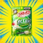 Shigekix-Gummy-Melon-Soda-photo00