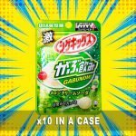 Shigekix-Gummy-Melon-Soda-photo01