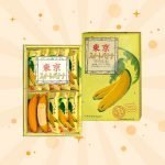 Shoei Tokyo Sweet Banana