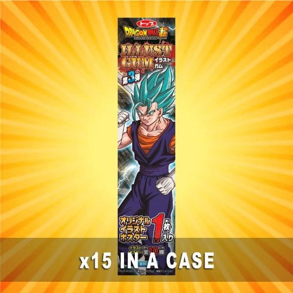 Top Seika Dragon Ball Gum 3 15 in a case