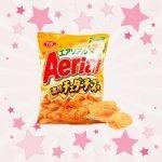 Yamazaki-Aerial-Chips-Cheddar-photo00