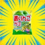 Yaokin Green Apple Gummy