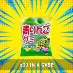 Yaokin-Green-Apple-Gummy-photo01