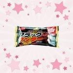 Yuraku-Black-Thunder-Chocolate-photo00