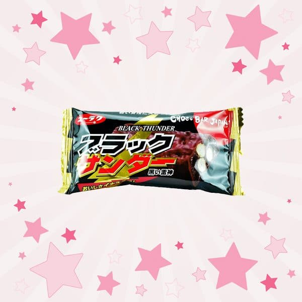 Pack of Yuraku Black Thunder Chocolate