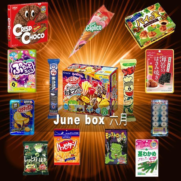 cahroon stream box june