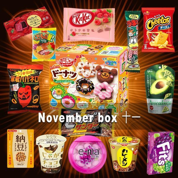 cahroon stream box november