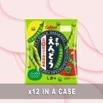 calbee-green-pea-snack-photo04