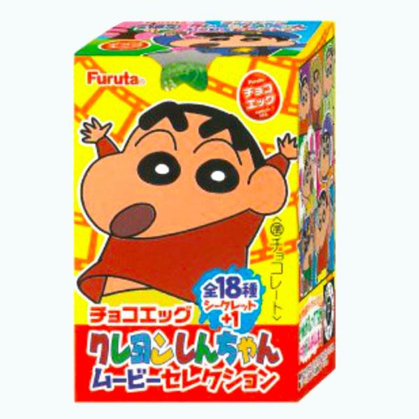 Furuta Chocolate Egg Crayon Shin Chan
