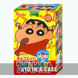 Furuta Chocolate Egg Crayon Shin Chan 10 in a case