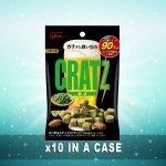 glico-cratz-green-soybeans-photo03