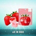 kabaya-pureral-strawberry-gummy-photo04