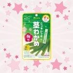 kanro-kuki-wakame-ume-photo03