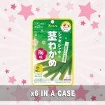 kanro-kuki-wakame-ume-photo04