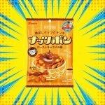 Kanro Nuts Bon Peanuts Candy