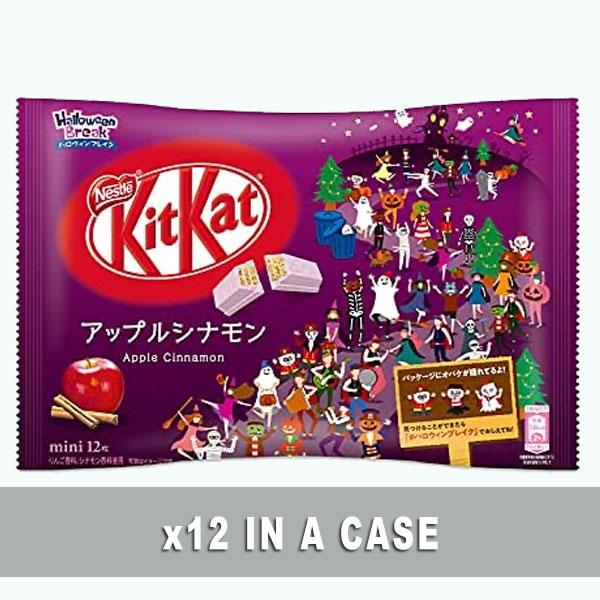 KitKat Apple Cinnamon 12 in a case