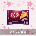 kitkat-apple-pie-photo01