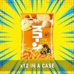 koikeya-scone-cheese-photo04