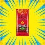 koikeya-slim-bag-kara-mucho-photo02