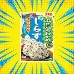 marumiya-furikake-shirasu-photo03