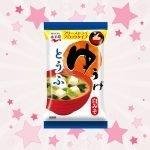 nagatanien-miso-soup-tofu-photo03