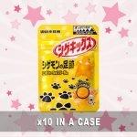 shigekix-gummy-evolution-soda-photo03