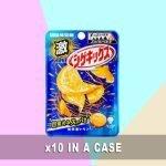 shigekix-gummy-lemon-photo04