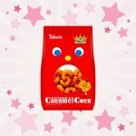 tohato-caramel-corn-peanuts-photo03