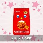 tohato-caramel-corn-peanuts-photo04