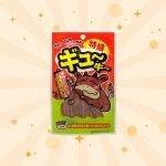 yaokin-beef-jerky-photo00