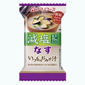 Amano Miso Soup Eggplant