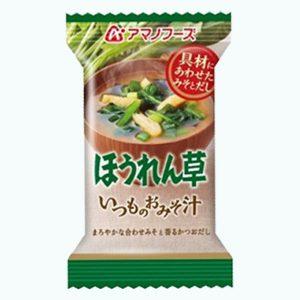 Amano Miso Soup Spinach